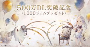 NieR Re[in]carnation Hits Over 5 Million Downloads